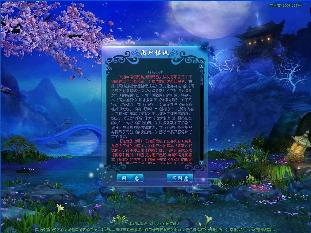 777大赢家官网网址